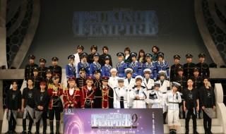 「ツキノ帝国」を舞台にした新たな物語、『TSUKINO EMPIRE2』からソロショットをお届け!