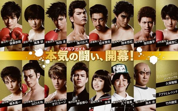 本作が本格的なデビュー作となる後藤恭路さんをはじめ、滝澤諒さん、松田凌さんら豪華キャストが出演!