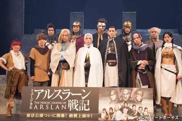 ミュージカル「アルスラーン戦記」9月16日まで東京公演開催!