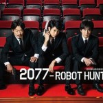 『2077-ROBOT HUNTER-』_r_eye