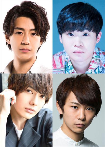 上段)三浦翔平さん、矢本悠馬さん 下段)崎山つばささん、須賀健太さん