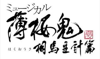 logo0911_eye