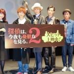 (左から)岸明日香さん、小越勇輝さん、廣瀬智紀さん、山田ジェームス武さん、毛利安孝監督