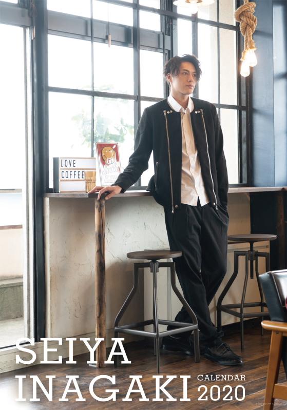 稲垣さんA4カレンダー表紙 800×559