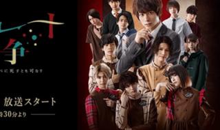 20191018_チョコレート戦争リリース案 (1)-3 - コピー