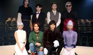 (後列左から)小坂涼太郎さん、横尾瑠尉さん、大崎捺希さん、村田洋二郎さん (前列左から)大西桃香さん、深澤大河さん、滝川広大さん、飯田里穂さん