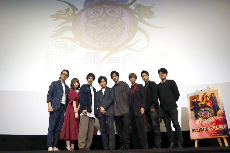 新たな「桃太郎」の物語が幕をあける! 映画『桃源郷ラビリンス~生々流転~』が公開、舞台挨拶をレポート