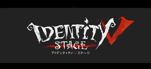 identityv_stage_logo_s_r
