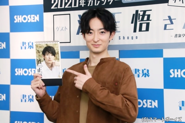 2020年カレンダーをリリースした濱正悟さん。「リビングや職場に置いてもらえると嬉しいです!」