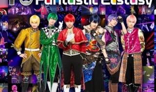【F6 2ndライブツアー】ティザービジュアル - コピー