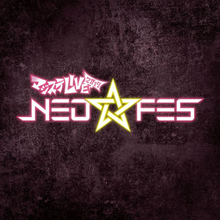 ①【LIVEロゴ】マジステLIVE2019「NEO★FES」