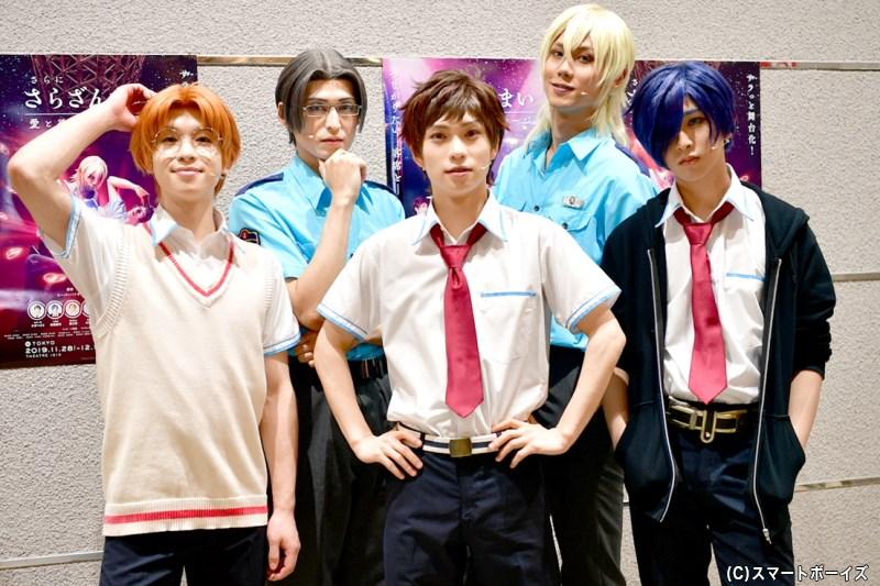 (左から)高本 学さん、野口 準さん、木津つばささん、設楽銀河さん、中村太郎さん
