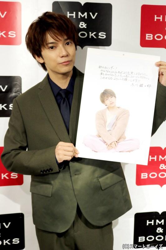 壁掛けカレンダーの裏表紙には、糸川さんからのメッセージコメントも掲載
