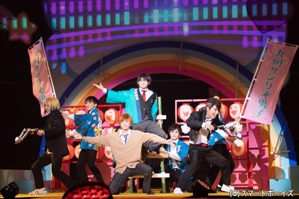 賑やかな九州サンリオ男子のド派手なパフォーマンスにも注目です!