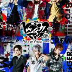 『ヒプノシスマイク-Division Rap Battle-』Rule the Stage -track.1-が開幕!