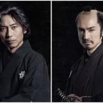 舞台『刀剣乱舞』維伝 朧の志士たちキービジュアル