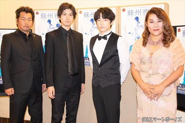 (左より)水木英昭さん、山本一慶さん、テジュさん、山田邦子さん