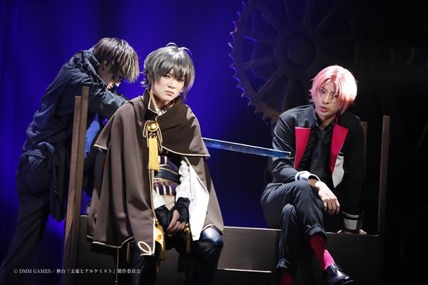 舞台「文豪とアルケミスト 異端者ノ円舞(ワルツ)」オフィシャル画像⑧
