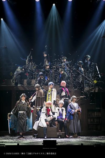 舞台「文豪とアルケミスト 異端者ノ円舞(ワルツ)」オフィシャル画像⑪
