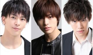 (左から)田中尚輝さん、遊馬晃祐さん、新井將さん 仲良し3人のニコ生、果たしてちゃんと番組として成立するのか?!