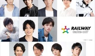 キャスト集合_r_eye