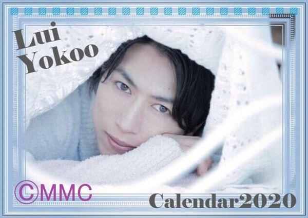 『横尾瑠尉 2020年カレンダー』卓上タイプ表紙