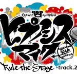 -track.2-でも舞台で、熱いラップバトルが繰り広げられます!
