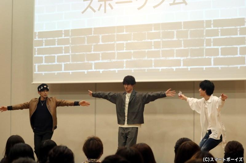 スポーツジムを舞台に、謎のダンスで3人がシンクロ