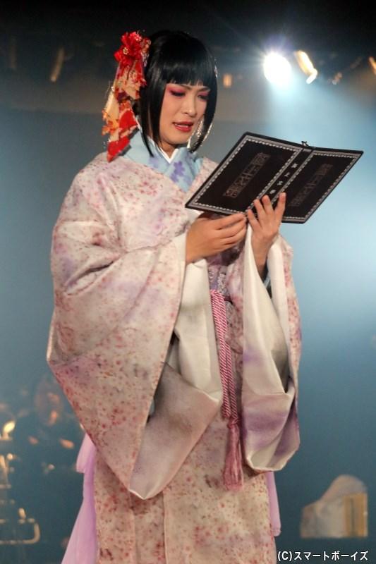 ツミ夜姫役の田淵法明さん