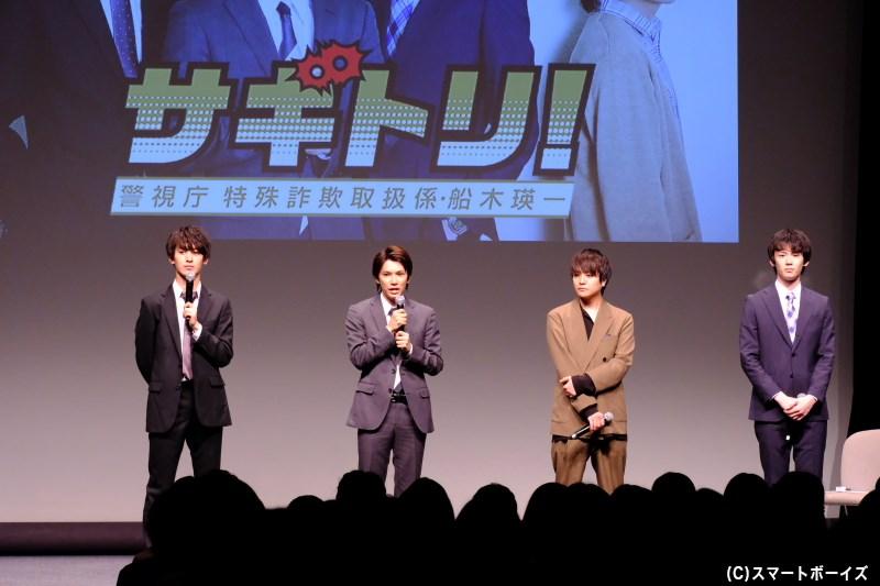 糸川さん、菊池さん、織部さんはもちろん、堂本さんもスーツを来ての登壇に、会場が色めき立ちました