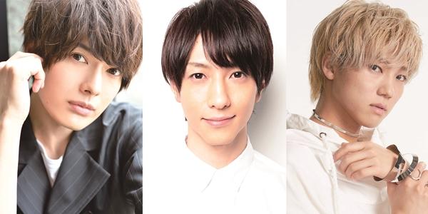 (左より)崎山つばささん、鈴木拡樹さん、安井謙太郎さん
