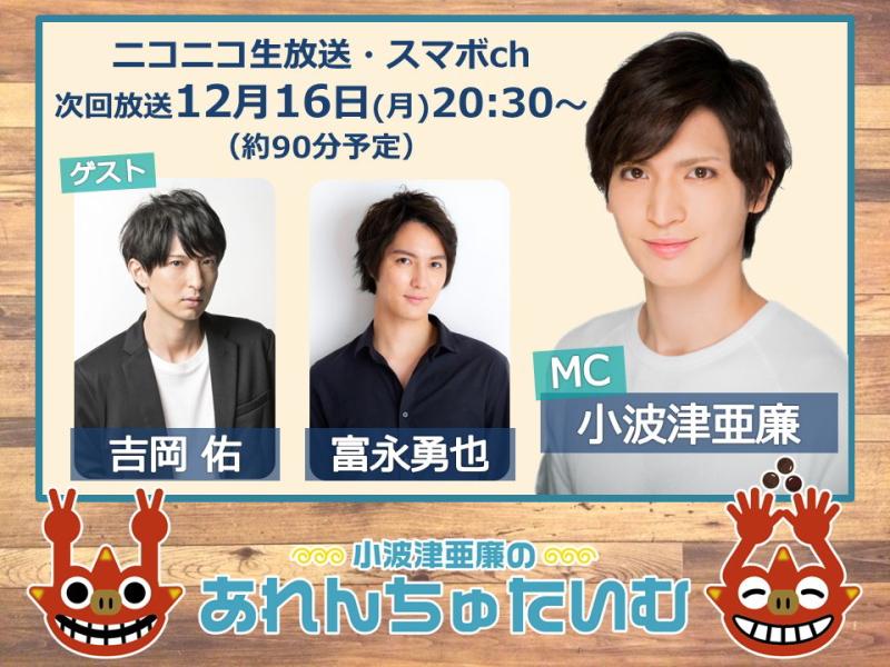 ドラマダトークに、沖縄トークが楽しめそうです♪