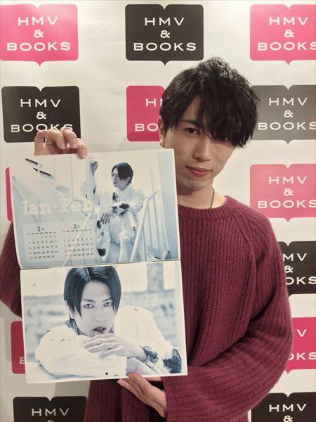 『横尾瑠尉 2020年カレンダー』 発売記念イベント オフィシャルスチール ③_r