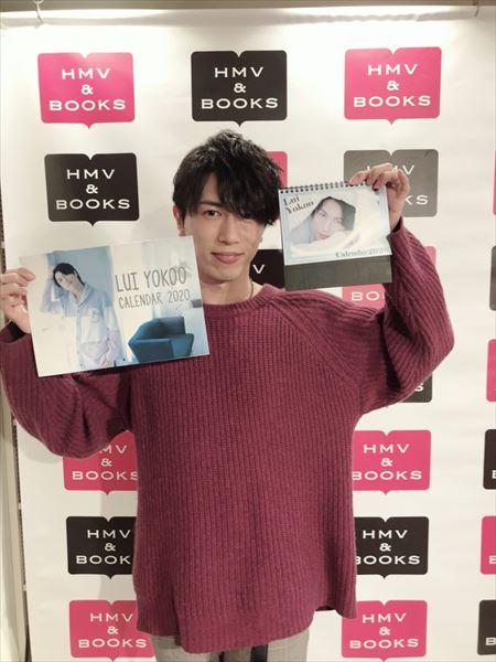 『横尾瑠尉 2020年カレンダー』 発売記念イベント オフィシャルスチール ②_r