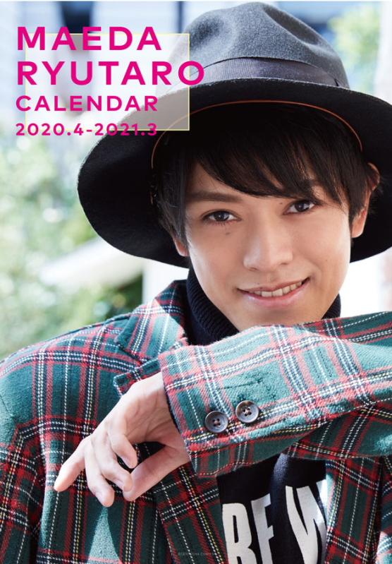 「前田隆太朗 2020.04-2021.03カレンダー」壁掛表紙