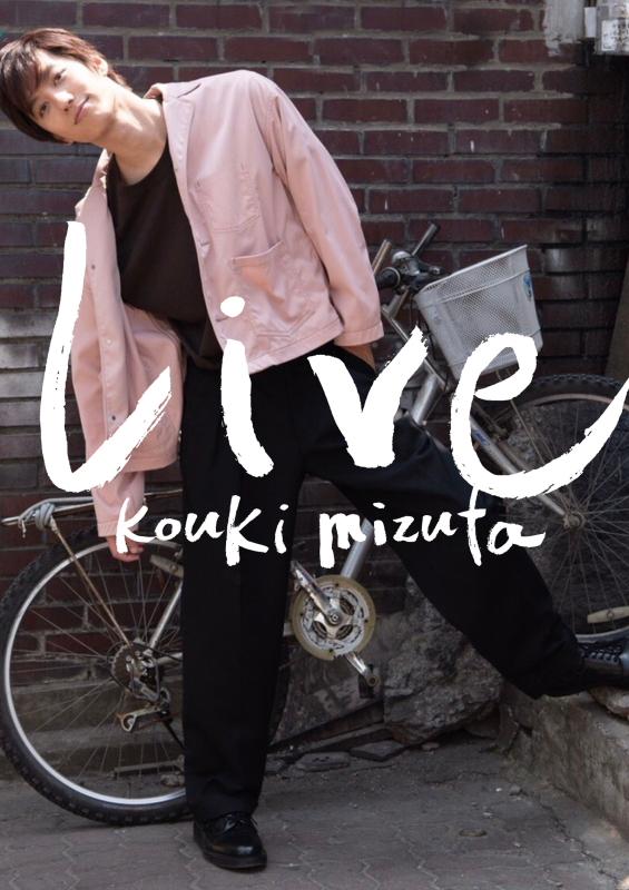 mizuta_Live_h1