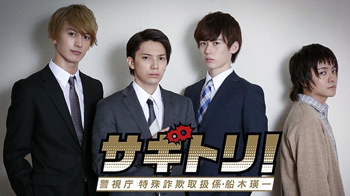sagitori_movie_top