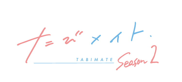 tabimate_logo_fix