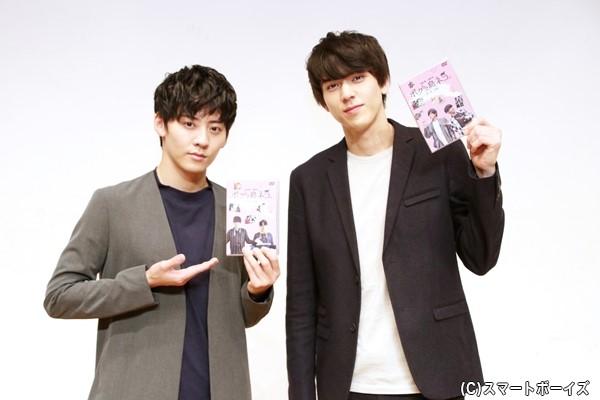 「ボクらと島ネコ。in 城ヶ島」に出演する牧島輝さん(左)と加藤祥さん(右)