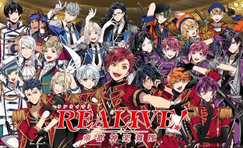 新作音楽ゲームアプリ『REALIVE(リアライヴ)!~帝都神楽舞隊~』がついに正式リリース!