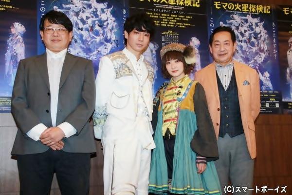 (左より)毛利亘宏さん、矢崎広さん、生駒里奈さん、毛利衛さん