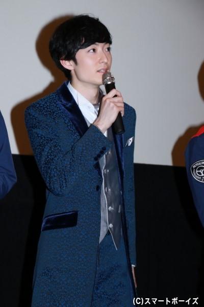 ルパンブルー/宵町透真役の濱正悟さん