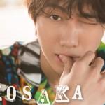 小坂さんA3カレンダー表紙800-566 - コピー