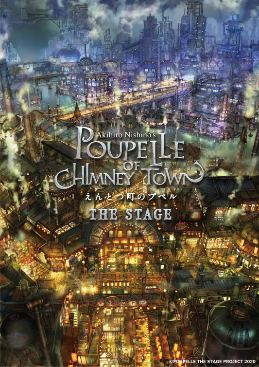poupelle_the_stage(C)入り