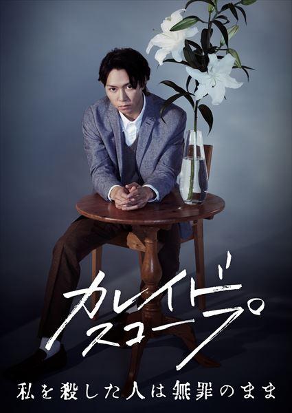 山田ジェームス武さん