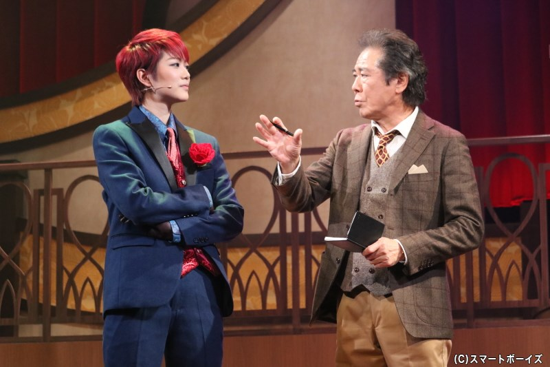 船内である事件が起こり、REDは熊田とともに捜査を開始するが……