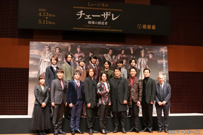 明治座初の本格ミュージカル作品、注目若手キャストも登壇の製作発表をレポート!