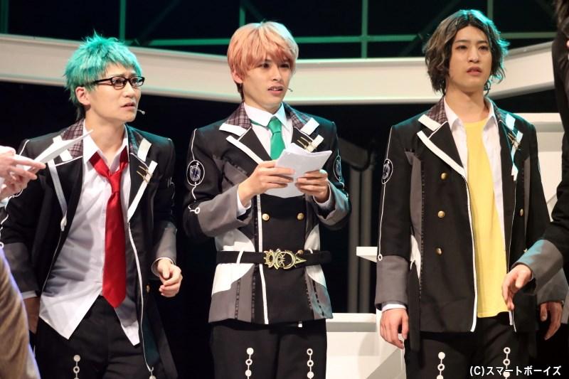 (左から)犬飼隆文役の佐藤和斗さん、小熊伸也役の瑞野史人さん、白鳥弥彦役の高橋 凌さん