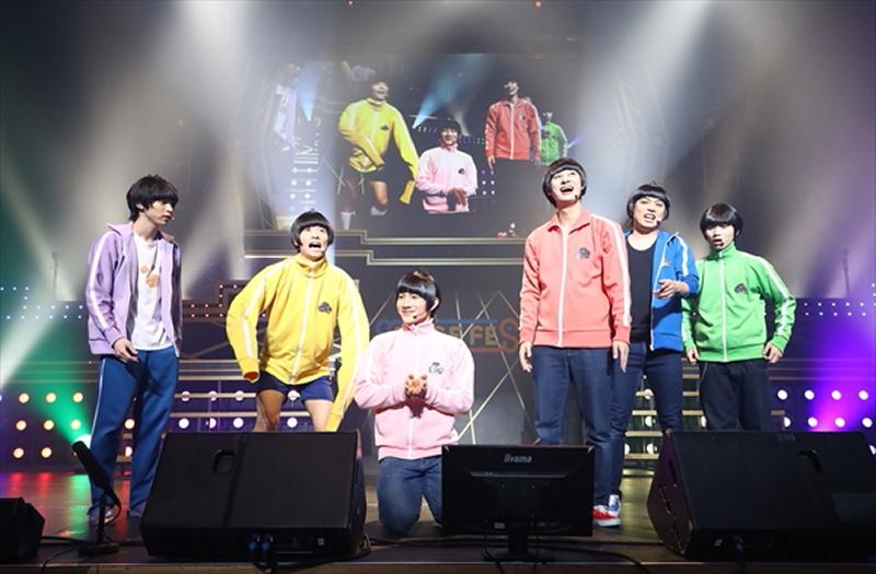 舞台「おそ松さん on STAGE ~SIX MEN'S SHOW TIME 3~」6つ子