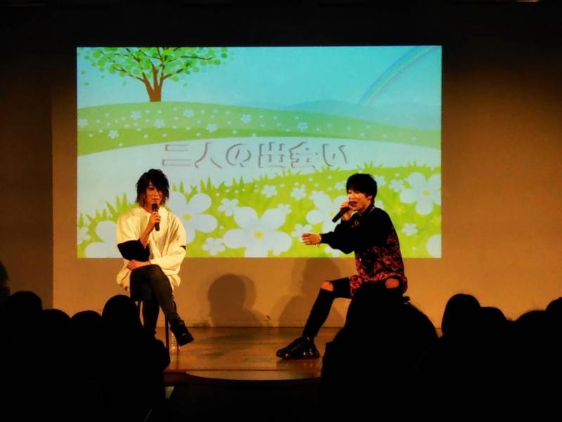 第2部Photo①(左・吉澤翼さん、右・三山凌輝さん)